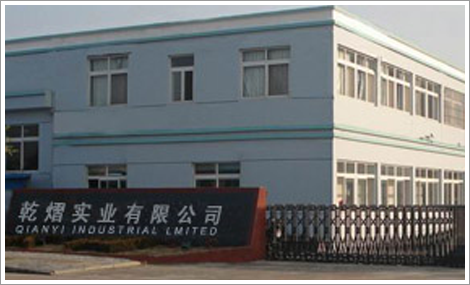 dongguan qianyi Industrial Co., Ltd